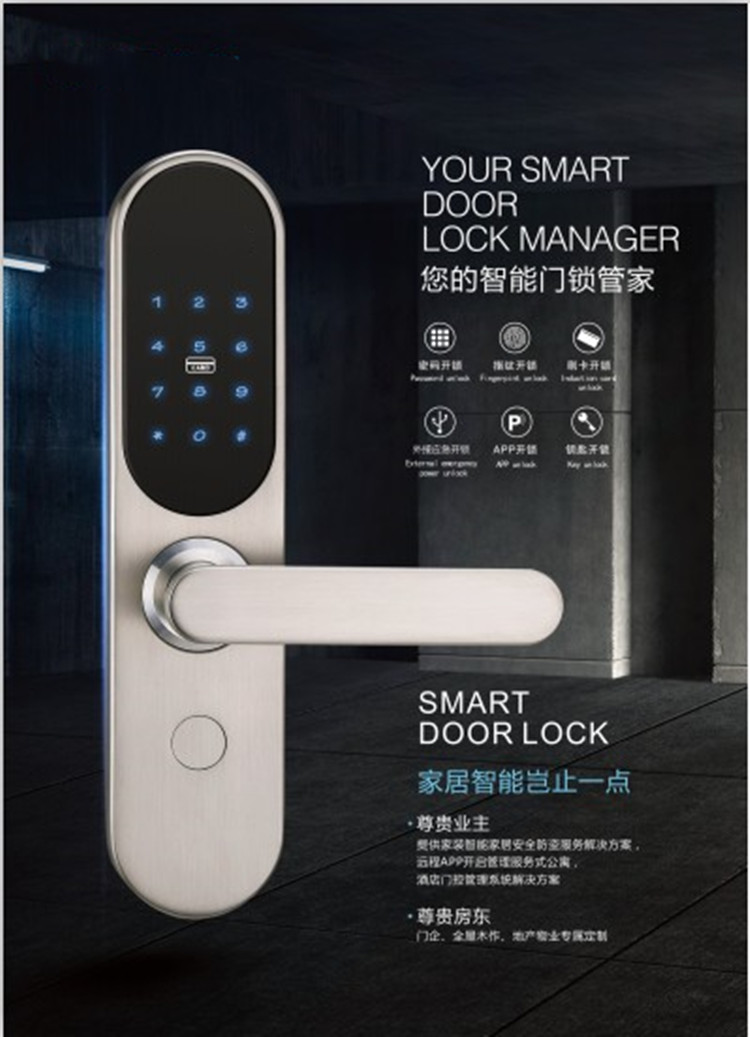 Fingerprint Digital Door Lock Keyless Touchpad Security 2pcs of Emergency Keys